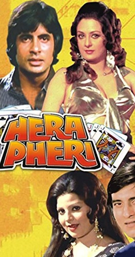 VIP2 Lalkar Hindi Movie Download Kickass Torrent