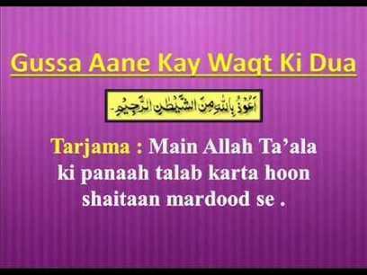 Muslim Taweez for Get Lost Love Back | Powerful