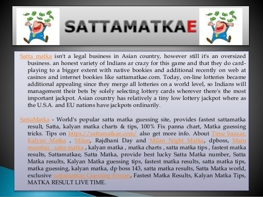 Satta Matka | Kalyan Satta Matka Tips | Matka G