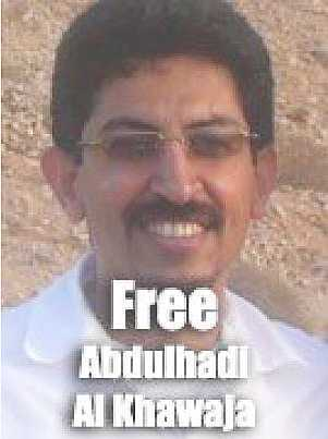 BAHRAIN:  Human rights defender Abdulhadi Al- Khawaja enters 50th day of humger strike | Human Rights and the Will to be free | Scoop.it