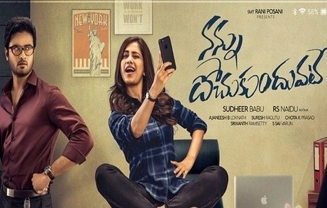 Milan telugu full movie download free