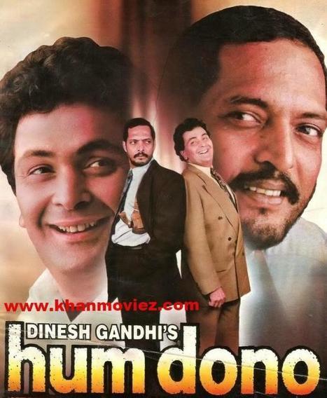 Watch Hum Dono 1995 Hindi Full Movie Online Free