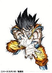 'World of Dragon Ball' Exhibit to Open in Japan in March | Anime News | Scoop.it