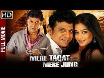 Kama Sundari movie online 720p
