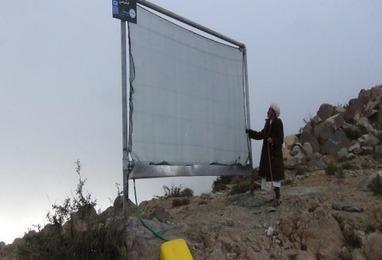 La niebla, un recurso preciado en Yemen   Acción positiva: #Alternativas   Scoop.it