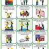Language Learning & eLearning