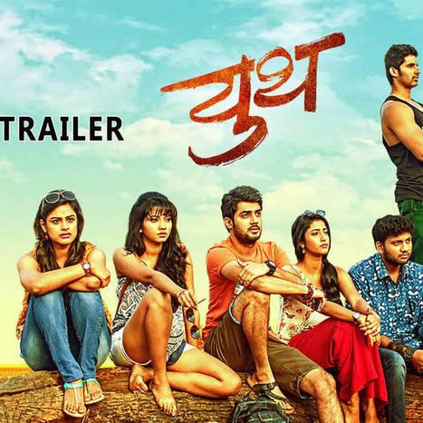 The king dil ka raja movie tamil free downloa anna malayalam movie dvdrip download movie thecheapjerseys Gallery