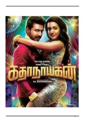 Agni Prem In Tamil Hd 1080p