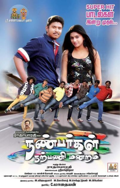 Wolves 2014 Hindi Dubbed Movie Downloadgolkes