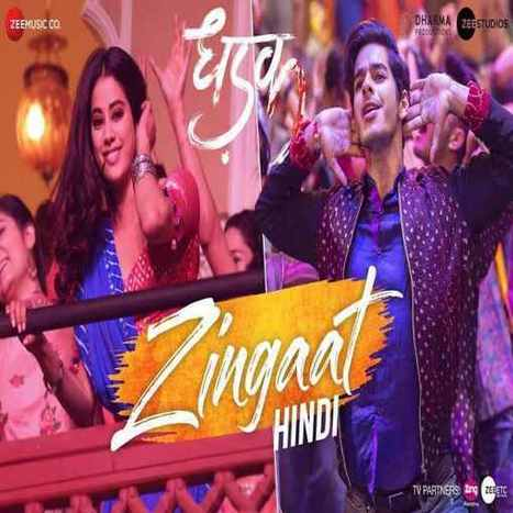Photo download free song of dhadak 320kbps