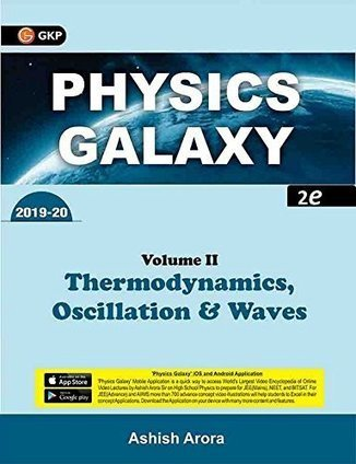 Physics galaxy by ashish arora pdf free downloa physics galaxy by ashish arora pdf free download fandeluxe Images