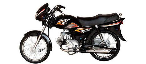 Superpower 70 Deluxe' in Motorbikes | Scoop it