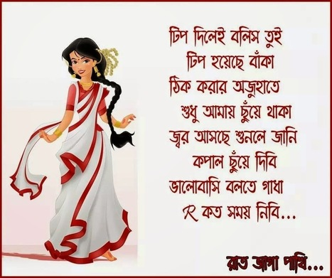 Best Bangla Sad SMS For You - that can change y