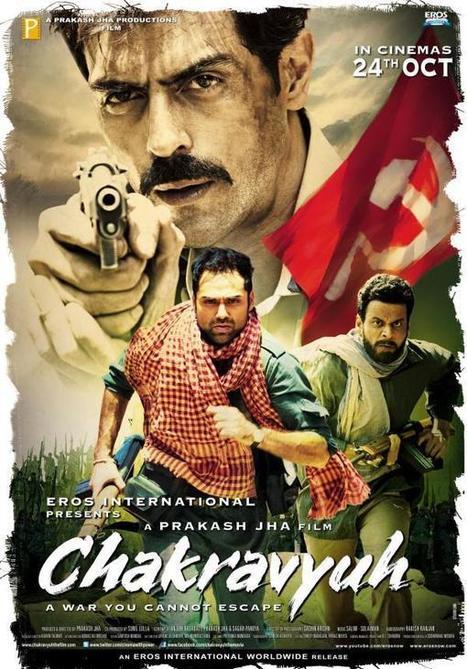 2012 the Gauraiya full movie in hindi download