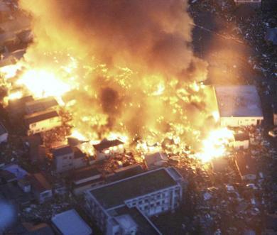 [Podcast] Japon : la catastrophe la plus coûteuse de l'histoire ? | BFM Radio | Japon : séisme, tsunami & conséquences | Scoop.it
