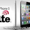 iPhone_jpn