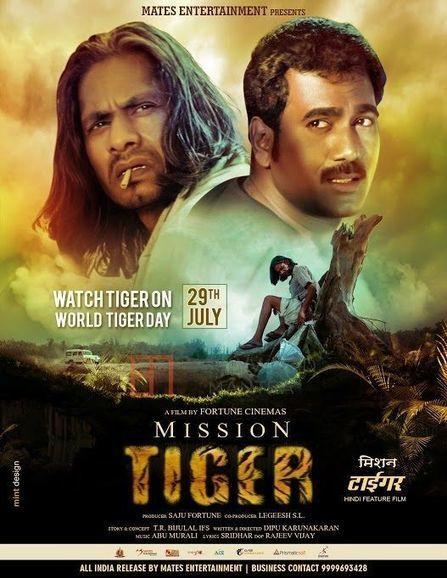 Free Shor Se Shuruaat Movie