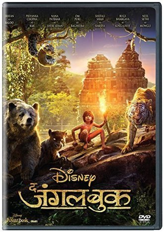 The Jungle Book tamil dubbed movie free download