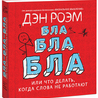 PersonalMBA.ru