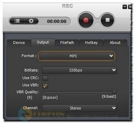 Weeny Audio Recorder enregistrer tous les sons de votre PC gratuitement | #Security #InfoSec #CyberSecurity #Sécurité #CyberSécurité #CyberDefence & #DevOps #DevSecOps | Scoop.it