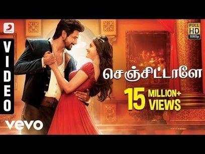 Raja Natwarlal hd 1080p movie torrent download