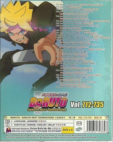 Boruto Movie Download English Subtitles