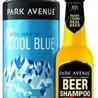 Set of Two Park Avenue Cool Blue Combo Set Online @ Rs.185