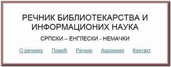 (SR) (EN) (DE) - РЕЧНИК БИБЛИОТЕКАРСТВА И ИНФОРМАЦИОНИХ НАУКА | Народна библиотека Србије | Glossarissimo! | Scoop.it
