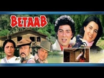 QatleAam 3 Telugu Dubbed Movie Online