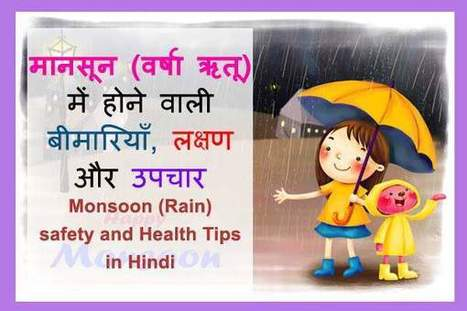 indian rainy season problems and precautions The delhi rains not only ushers in pleasant weather but is a harbinger of common problems that leaves every delhiites enraged monsoon in india is a time to celebrate but delhi rains leave roads waterlogged and jammed roads.