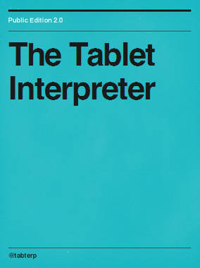 (PDF) - The tablet interpreter: glossary management tools for tablets | WordLo | Translator Tools | Scoop.it