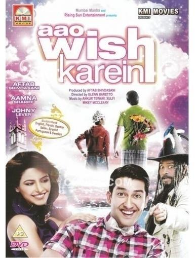 Kya Karein Kya Na KareinK3nk Full Movie With English Subtitles Free Download