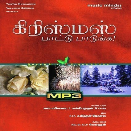 Dg wn3150nu driver free download perhertdense intha iravu than poguthey song 228 fandeluxe