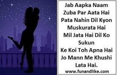 Miss u msg in hindi