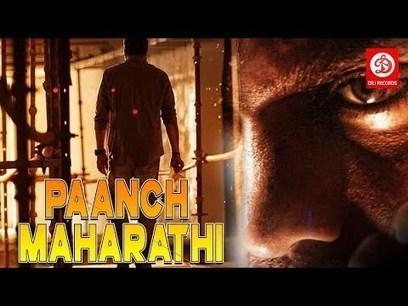 download Deadline - Sirf 24 Ghante mp4 full movie