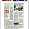 Aditya Institute of Management Studies and Research