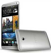 HTC launches its highest price phone HTC One Max - Technology News | Technology News | Scoop.it