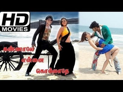 Thandavam full movie hd 1080p blu ray download thandavam full movie hd 1080p blu ray download movie 55 fandeluxe Images