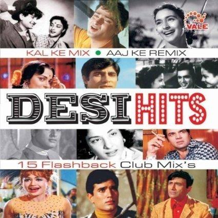 bengali movie Dhama Chaukdi full movie free downloadgolkes
