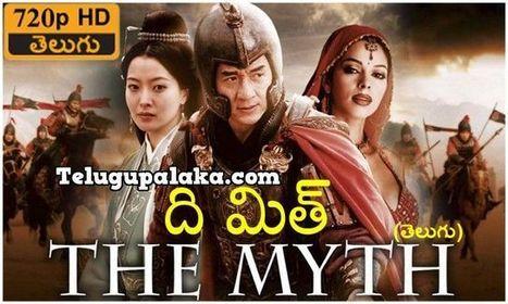 Deewana Mastana Malayalam Full Movie Download Kickass Torrent