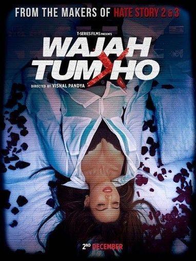 valkyrie movie in hindi