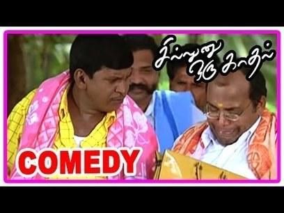 Tamil Bhram Songs Mp3 Downloadgolkes