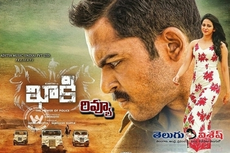 Dharti Kahe Pukar Ke 5 movie tamil free download mp4
