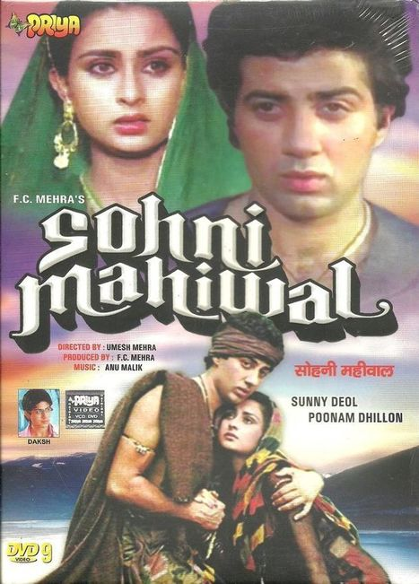 free download Don Muthuswami full movie in hindi