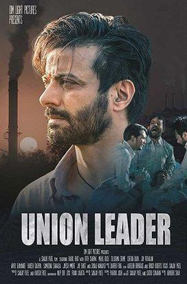 johnny english strikes again full movie download filmyzilla