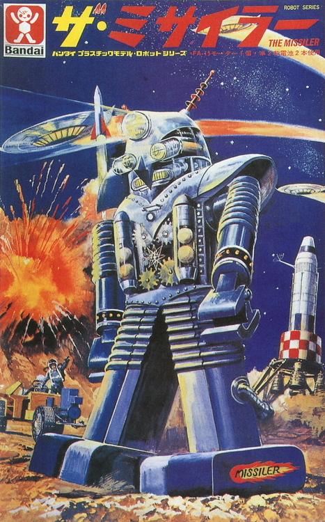 Sci-fi illustrations by Shigeru Komatsuzaki ~ Pink Tentacle | The Nomad | Scoop.it