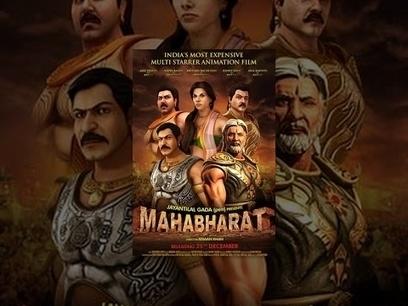 Jugalbandi 2012 full movie in hindi free download