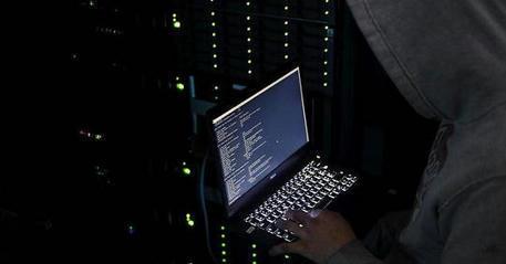 L'Inserm victime d'un piratage informatique ...