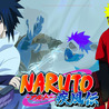 The Naruto Collection