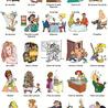Multilíngues